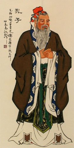 Confucius - Great Teacher - Wall Scroll close up view