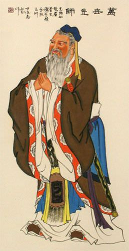Confucius - Wisdom of the Ages - Wall Scroll close up view