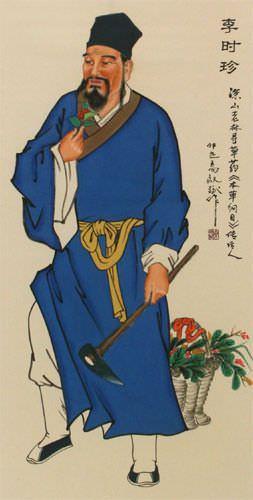 Shen Nong - Divine Farmer - Asian Wall Scroll close up view