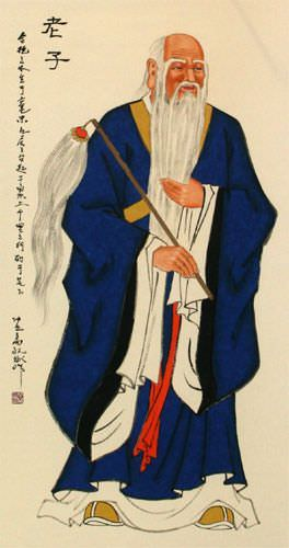 Confucius - Man of Wisdom - Wall Scroll close up view