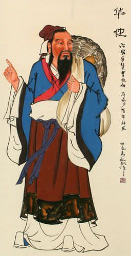The First Doctor of Ancient China - Wall Scroll close up view
