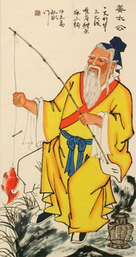 Famous Old Man Fishing Wall Scroll close up view