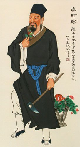 Divine Farmer - Shen Nong - Asian Wall Scroll close up view