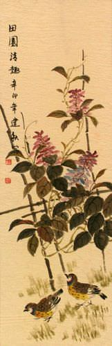 Everyday is Fun at the Ranch - Chinese Wall Scroll close up view