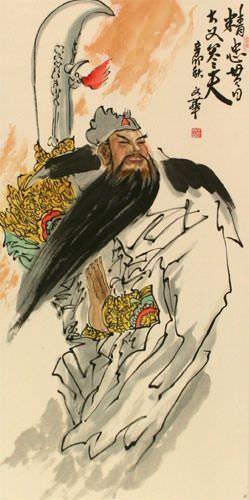 Guan Gong Warrior Saint Wall Scroll close up view