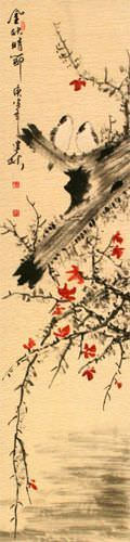 The Golden Autumn - Bird and Flower Chinese Wall Scroll close up view