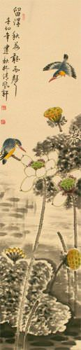 Kingfisher Birds in Lotus Pond - Wall Scroll close up view