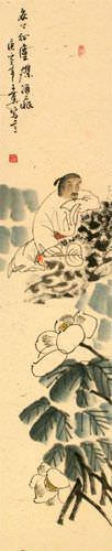 Lotus and Asian Philosopher Man Wall Scroll close up view