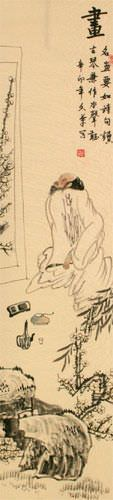 Man Enjoying Art and Music - Wall Scroll close up view