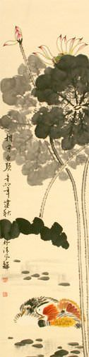 Mandarin Ducks & Lotus Flowers - Together Forever - Chinese Scroll close up view