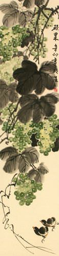 Great Harvest - Birds and Grapes - Chinese Wall Scroll close up view