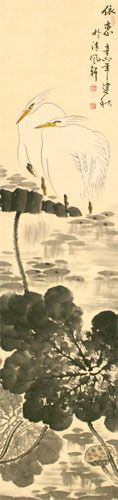 Melancholy - Egret Birds and Flower Wall Scroll close up view