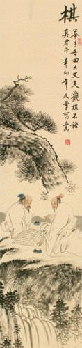 Chinese Weiqi Chess - Wall Scroll close up view