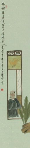 Noble Scholar - Chinese Wall Scroll close up view