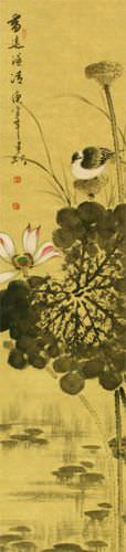 Fragrance - Chinese Birds and Lotus Wall Scroll close up view