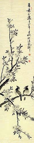 Birds in Perched on Loquat Tree - Chinese Wall Scroll close up view