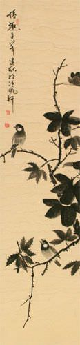 Birds Fun - Wall Scroll close up view