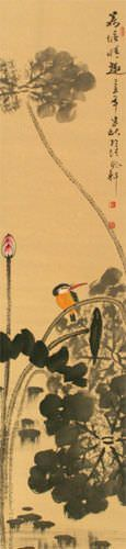 Kingfisher Bird in Alighting on Lotus Flower - Chinese Wall Scroll close up view