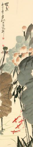 Lotus Scent - Fish and Lotus Flower Wall Scroll close up view