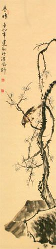 Clear Winter - Plum Blossom - Chinese Wall Scroll close up view