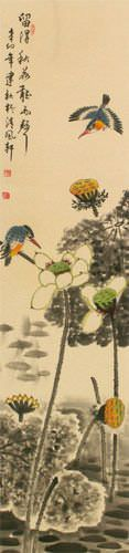 Kingfisher Birds in Autumn Lotus Pond - Chinese Wall Scroll close up view