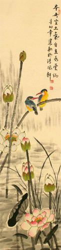 Kingfisher Birds Above the Lotus Pond - Wall Scroll close up view