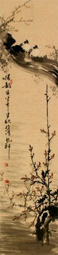 Birds Perched on Plum Blossom Branch Wall Scroll close up view