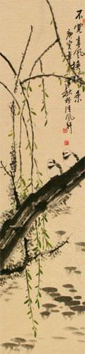 Bird and Willow Flower Wall Scroll close up view