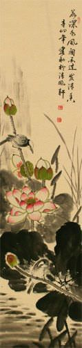 Bird and Lotus Flower Wall Scroll close up view