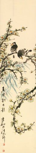 Bird and Flower Handmade Wall Scroll close up view