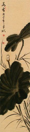 Lotus Flower - Black Ink - Wall Scroll close up view