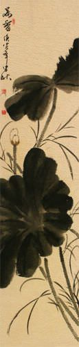 Fragrance of Lotus - Chinese Bird and Flower Wall Scroll close up view