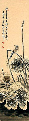 Withering Lotus & Kingfisher Bird - Chinese Wall Scroll close up view