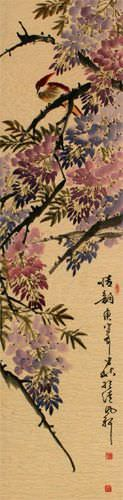 Beautiful Feeling - Bird and Flowering Branch Wall Scroll close up view
