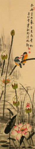Kingfisher Birds Amidst Lotus Flowers - Wall Scroll close up view