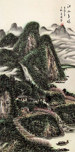 Chinese Village Boat and River Landscape Wall Scroll close up view
