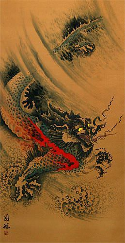 Flying Chinese Dragon - Chinese Scroll close up view