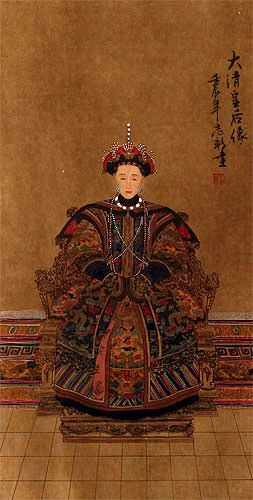 Empress Ancestor of China - Partial-Print Wall Scroll close up view