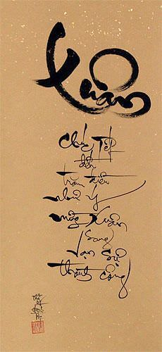 Springtime Vietnamese Calligraphy Wall Scroll close up view