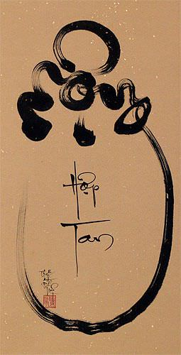 Dream Vietnamese Calligraphy Wall Scroll close up view
