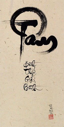 Heart and Mind Vietnamese Calligraphy Wall Scroll close up view