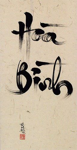 Peaceful Harmony Vietnamese Calligraphy Wall Scroll close up view