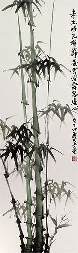 Chinese Bamboo Wall Scroll close up view