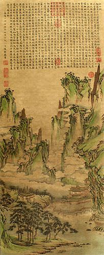 Immortal Mountain Village - Chinese Landscape Print Wall Scroll close up view