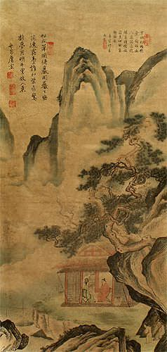 Serene Place - Chinese Landscape Print Wall Scroll close up view