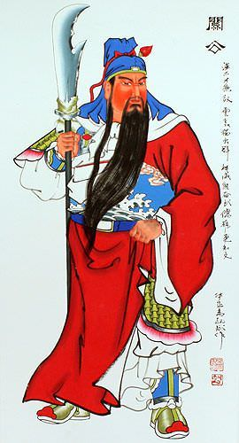 Guan Gong - Saint of Soldiers - Wall Scroll close up view