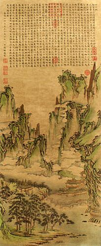 Yellow Mountain Village - Chinese Landscape Print Wall Scroll close up view