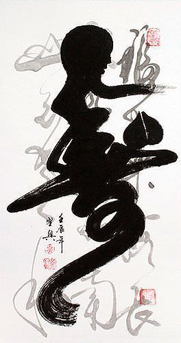 Longevity / Long Life Calligraphy Wall Scroll close up view