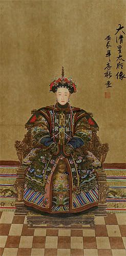 Empress Wall Scroll close up view