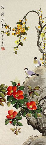 Scent of Flowers and Bird Song Wall Scroll close up view